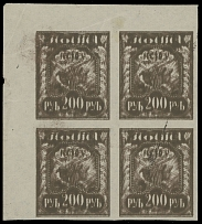 The Second Definitive Issue, 1921, 200r deep brown, double impression