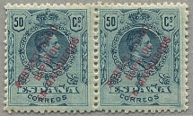 1915, 50 c., dark green, pair, N damaged in ESPANOL, minor overprint flaws, MH,