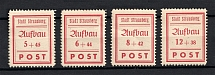 1946 Strausberg, Germany Local Post (Perforated, Full Set, CV $15, MH/MNH)