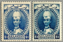 1928-35, 1 $, blue, set of (2), SG 39 and SG 39a (perf. 14), MH, VF-XF!.