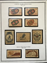 1916. Kiev. 9 beautifully designed and rare non-postage stamps. Very rare kit