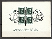 1937 Germany Reich Block Sheet №11 (Special Cancellation Nurnberg, CV $70)