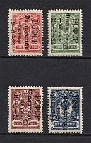 1922 Philately to Children, RSFSR (MNH)