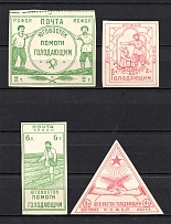 1922 Rostov Famine Issue, RSFSR (Full Set, Signed, MNH)