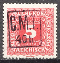 1919 Romanian Occupation of Kolomyia CMT 40 h on 5 H (Black Ovp)