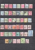 British Colonies (Group of Stamps, Canceled)