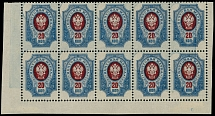 Imperial Russia 1912-17, 20k, block of ten (5x2), background shifted to the top