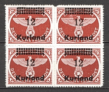 1945 Germany Occupation of Kurland Block of Four `12` (Broken `2`, CV $120, MNH)