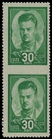 Soviet Union SERGEY LAZO ISSUE: 1944, 30k, pair imperforated between stamps