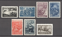 1943 USSR The Great Fatherlands War (Full Set, MNH/MH)