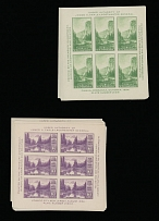 1934, American Philatelic Society and Trans-Mississippi Exposition issues, 3c purple and 1c green, two souvenir sheets of six, ten pieces of each, full OG