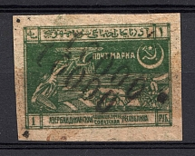 1922 10000r Azerbaijan Revalued, Russia Civil War (DOUBLE Overprint, Signed, CV $40)