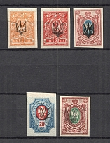 Ekaterinoslav Type 1, Ukraine Tridents (Signed)