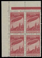 Soviet Union AIRSHIP (DIRIGIBLE) ISSUES: 1931, Airship over Red Square, 20k