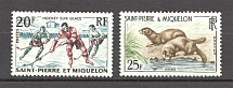1959 St. Pierre & Miquelon French Colony (CV $10, Full Set)