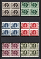 1943 Third Reich, Germany (Blocks of Four, Full Set, CV $110, MNH)