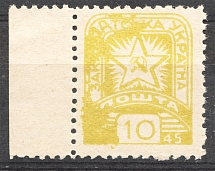 1945 Carpatho-Ukraine `10` (Printing Defect and Missing `19`, MNH)