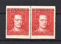1944 Germany General Government Pair 24+26 Gr (Shifted Perforation, Print Error)