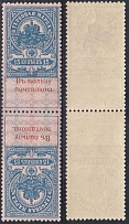 1909 Russian Empire. In favor of a postman. Solovyov P1. Vertical pair of