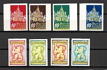 1975 Chicago 30 Years First Ukrainian Division (Only 540 Issued, Imperforated, Full Set, MNH)