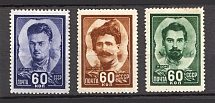 1948 USSR USSR Heroes of the Civil War (Full Set, MNH/MLH)
