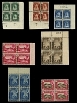 Aden - Kathiri State of Seiyun, 1942, Sultan, ½a-5r, cplt set in blocks of four