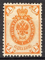 1889-92 Russia 1 Kop (Print Error, Shifted Background)