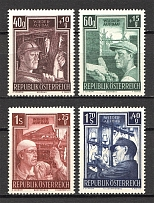 1951 Austria Professions (CV $80, Full Set, MNH)