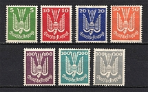 1924 Third Reich, Germany Airmail (Mi. 344-350, Signed, Full Set, CV $2000, MNH)