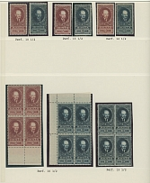 Soviet Union LENIN 5R AND 10R DEFINITIVE ISSUE: 1925, 18 mint stamps