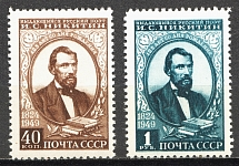1949 USSR 125th Anniversaryof the Birth of Nikitin (Full Set, MNH)