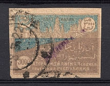 1922 3000r `Бакинской П. К.` General Post Office of Baku Azerbaijan Local (Canceled, CV $220)