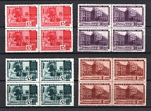 1941 5th Anniversary of the Central Lenin Museum, Soviet Union USSR (Blocks of Four, Full Set, MNH)