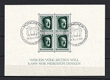 1937 Third Reich, Germany (Souvenir Sheet Mi. 7, Special Commemorative Cancellation MUNICH, CV $20)