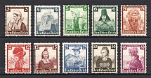 1935 Third Reich, Germany (Full Set, CV $180, MH/MNH)