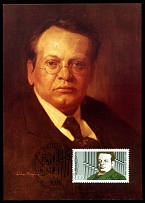 1991: Max Reger (Composer), maximum card (Germany)