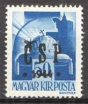 1944 Chust Carpatho-Ukraine 50 Filler (Only 289 Issued, Signed, CV $250, MNH)