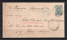 1888 Sevastopol, French Embassy to Paris, Envelope 37 (Ilyushin)
