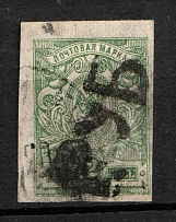 1920 Kustanay (Turgayskaya) `2 РУБ` Geyfman №22, Local Issue, Russia Civil War (Canceled)