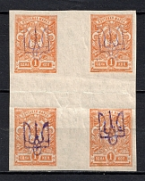 Kiev Type 2a - 1 Kop, Ukraine Tridents Center of Sheet (MNH)
