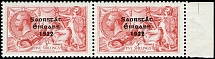 5 s. in horizontal marginal pair, the left stamp with retouch to