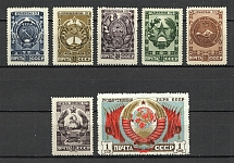 1947 USSR Arms of Soviet Republics and USSR (MNH)