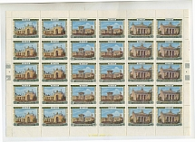 Sheet of five strips SK No. 1740,1740,1733,1733,1738,1738