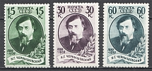 1939 USSR Anniversary of the Death of Chernyshevsky (Full Set)