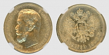 Russia 1899 (FZ), Nicholas II, 5 roubles, uncirculated gold coin, NGC, AU58