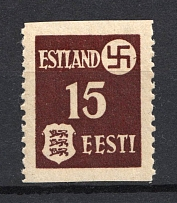 1941 15pf Occupation of Estonia, Germany (MISSED Perforations, Print Error, Mi.1yUW, Signed, CV $235, MNH)