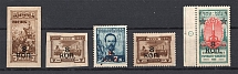 1927-28 USSR Gold Definitive Set (MNH/MH)