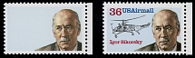 AIR POST STAMPS: 1988, Igor Sikorsky, (36c) multicolored with red, dark blue and black (engraved) omitted, right margin single, full OG