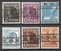 1948 Germany British and American Zones (Inverted Overprints, MNH)