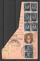 1920 Kustanay (Turgayskaya) 10 Rub+20 Rub Geyfman №18, № 21 Local Issue Russia Civil War (Canceled)